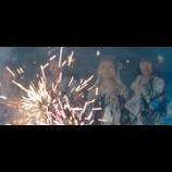 『ENGAG.ING「恋咲き花火」』の画像