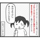 【小学生×SNS・13】顔出しに関するアンケートの結果