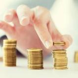 『【ショック療法】貯蓄から投資は加速する!?つみたてNISAやiDeCoの申し込みが急増中。』の画像