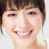 『綾瀬はるか本名「蓼丸綾(たでまる あや)」の在日韓国人疑惑wwwww』の画像
