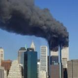 『【9.11の謎】ワールドトレードセンターの崩壊はあり得ないという説』の画像