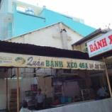『ベトナム旅行記⑨~ホーチミン最終日のランチはベトナム風お好み焼き「バインセオ」~【BANH XEO(バインセオ)】』の画像