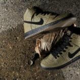 "『Nike SB Dunk High ""Paper Bag""』の画像"