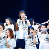 『【欅坂46・けやき坂46】誰の歌声が好き?』の画像