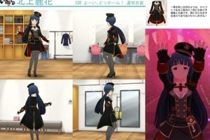 【ミリシタ】SSR「よーい、どっかーん! 北上 麗花」(通常) 衣装紹介