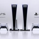 『【アケコン】PS5でもPS4コントローラーが使えるのが確定!』の画像