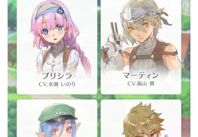【画像】5月発売の『ルーンファクトリー5』のキャラクターwww