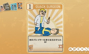 Fallout 76:Quack Surgeon(Charisma)