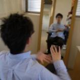 『恋するフォーチュンクッキー 富山県 美容室デジールVer. / AKB48[公式]』の画像