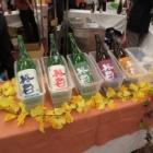『静岡地酒まつり2014』の画像