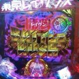 『5月15日 小岩パパ CR東京レイブンズは面白いか、』の画像