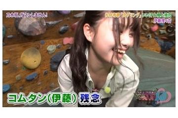 乃木坂・伊藤理々杏という胸チラやパンチラしちゃうエッチな女の子