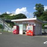 『西方駅 [肥薩おれんじ鉄道]』の画像