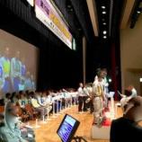 『第10回 光通信工事技能競技会』の画像