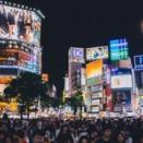 【渋谷】センター街でめちゃくちゃ変なやつ見た。え、なにこれサイボーグ?怖い