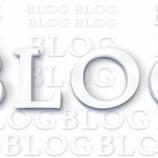『ややっ、ブログをはじめて1年たちました。』の画像
