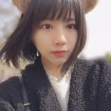 『渡邉美穂のブログの「もうムリ」は偶然だったとメッセージで釈明!』の画像