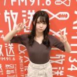 『【乃木坂46】エッッッ!!!伊藤理々杏のワキに汗が・・・』の画像