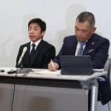『紀平梨花 コーチ変更 濱田美栄への織田信成パワハラ訴訟の真相がやばい』の画像