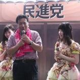 『枝野幸男氏が推していたアイドルが万引きで逮捕・・・『いい商品だと思って盗んでしまった・・・』』の画像