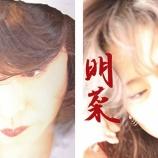 『中森明菜 デビュー35周年記念アルバム2タイトルのWジャケ写公開』の画像