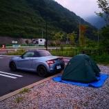 『道の駅八ッ場ダムでテント張って野宿。』の画像