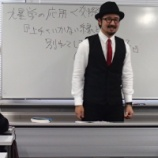 『【告知】2016年2月のこよみよみ&+PLUS』の画像