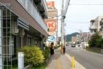 関西スーパー河内磐船店さん近く。かわいらしいキャラクターモノのキーホルダー、お忘れですよ!