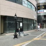 『【移転】新浜松駅前のスタバ跡地のテナントが決定!まさかのスマホ・PCショップの「じゃんぱら」が入居へ。 - 2018年3月16日(金)オープン』の画像