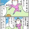 外国から来た日本大好きな友人に伝え教え奇跡的に伝わった伝統芸