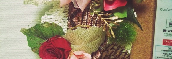 素人の俺が適当に作った花の飾り