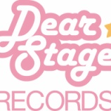 『DearStage Records所属について』の画像