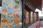 ジョーシン東香里店で『爆走トラック市』が開催されています!