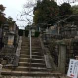 『11月例会 徳川の足跡を辿り京都へ』の画像