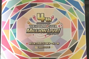 【グリマス】「ミリオンライブ!五十一人一首」感想