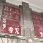 上海建築観光案内 Shanghai Architectural Review CAMSAガラスの部屋