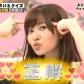 【HKT48】莉乃ちゃんチュッチュ