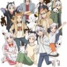 TVアニメ「うちタマ?! ~うちのタマ知りませんか?~」のキービジュアルが公開