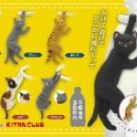 ペットボトルの首にぶら下がる猫フィギュアがガチャに登場!「ボトルネックのねこたち」