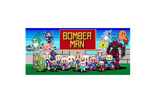 彡(゚)(゚)ボンバーマン?そんな古いゲーム余裕でクリアできるやろのサムネイル画像