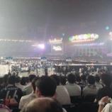 『【元乃木坂46】全ツ名古屋公演、伊藤万理華さんも見守っていた模様・・・』の画像