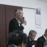 『桔梗町会定期総会』の画像