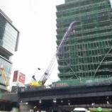 『東京ぶら散歩 ~渋谷~』の画像