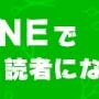㊙︎美容師さんのトイレ(大)事情wwww