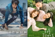 韓国で日本映画のリメークブーム カギは日本カラーを極限まで薄めて韓国的情緒を加えること