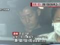 お笑い芸人「兼島ダンシング」こと兼島信茂容疑者(39)を逮捕 高級自転車を盗んだ疑い