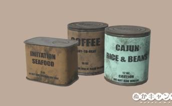 サバイバリスト食品シリーズ:缶コーヒー、イミテーションシーフード、ケイジャンライス&ビーンズ