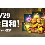 『【ジャイアンツウォー】10/23~10/29 絶好の探索日和!』の画像