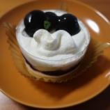『ぶどうのショートケーキ~ウチカフェLAWSON』の画像