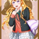 『ラブライブ!虹ヶ咲学園スクールアイドル同好会の近江彼方誕生祭イラスト描きました!』の画像